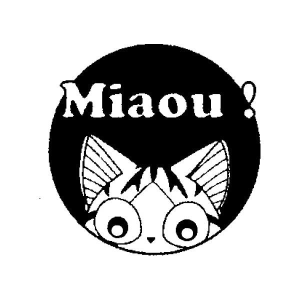 tampon Chat miaou