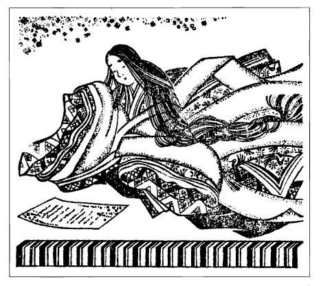 Tampon en bois Geisha